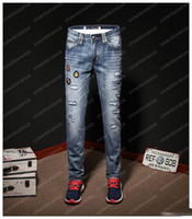 New Arrivals Men Elasticity Skinny Slim Biker Jeans Hip- hop ...