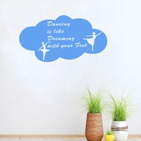 Dancing is like Dreaming Quote Wall stickers Creative Cloud ...
