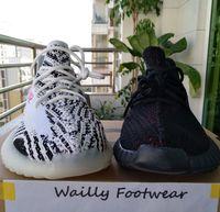 Adidas Yeezy Boost 350 V2 Blue Tint BAGAHOLICBOY