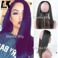 Brazlian Virgin Human Hair 360 Lace Band Frontal Closures St...