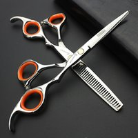5. 5 6 inch cheap professional hair scissors barber tools thi...