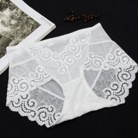 Summer Seamless Women Underwear Panties Rayon Briefs Floral ...