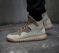 Tubular X Running Shoes for Men 2017 New Sports Shoes Beige ...