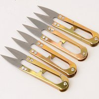 Gold Color Iron Scissors Tools Household Handy Mini Small Se...
