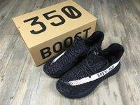 2017 SPLY- 350 Boost V2 Kanye West Boost 350 V2 SPLY Running ...