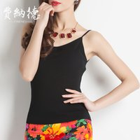Fashion Women Slimming Camisole All- match Vest 100% Chinlon ...
