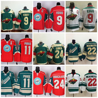 2016 Minnesota Wild Stadium Series Jerseys Hockey 9 Mikko Ko...