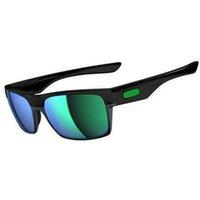 Full Frame Mens Sunglasses Green Lens UV 400 Sports Eyewear ...