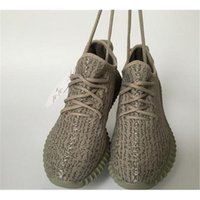 2016 New Updated Authentic kanye West 350 Boost Milan Fashio...