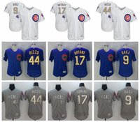 2017 Men's Chicago Cubs Jersey 17 Kris Bryant 44 Anthony Rizzo 9 Javier Baez MLB Flexbase World Series Champions Gold Baseball Jerseys