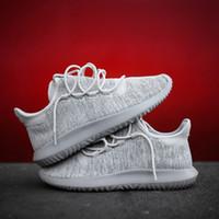 Mens White Tubular Shadow Knit Running Shoes New Y3 350 Tubu...