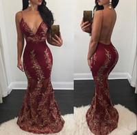 2017 Sexy Русалка V-образным вырезом Backless Burgundy выпускного вечера платья партии Аппликации рукавов поезд стреловидности Формальные вечерние платья