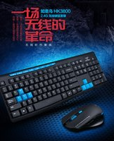 HK3800 2. 4G Wireless Gaming Keyboard with Mouse DPI Control ...