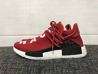 Human Race NMD Truth Boost Shoes laces Can Reflect light Ora...
