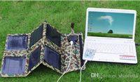 18W 18V Солнечное зарядное устройство Складная складной панели солнечных батарей Открытый водонепроницаемый зарядное устройство для ноутбука сотового телефона Iphone