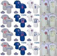 NEW Chicago Cubs 9 Javier Baez, 12 Kyle Schwarber, 17 Kris Br...