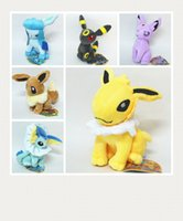 """ Hot- selling"" Poke Plush Doll Poke Pocket 24PCS Lo..."