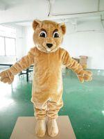 Quick Mascot Costume New Cute Groundhog Mascot Costume Adult...