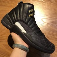 """retro 12 """" The Master"""" 130690- 013 With Real Carbon ..."""
