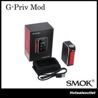 Authentique SMOK G-PRIV 220 Boîte Mod 220W 2.4