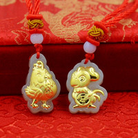 Year of Rooster Boutique pendant Hetian white jade 24K gold ...
