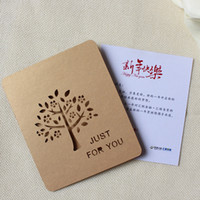 Brown gift card laser cut tree design greeting card for busi...