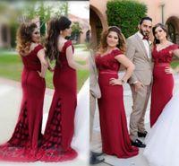 Элегантный темно-красный плеча невесты платья для свадьбы 2017 года Кружева Русалка назад обшитые пуговицы Формальные партии платья Вечерние платья