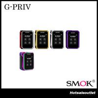 Authentique SMOK G-PRIV 220 Boite Mod 220W 2.4