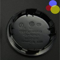 56cm 65mm Silver with Black Car Wheel Cover Badge Wheel Hub ...