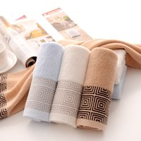 Cotton Towel for Men Women 34*74cm Bath Towels Hand Towels F...