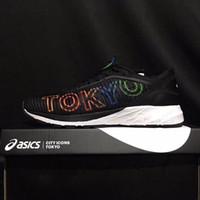 Vendeur De Asics Chaussures Chinois Gel Course Boutique PrPpqA