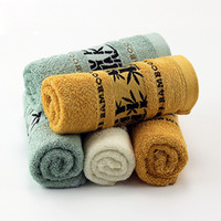 35*75cm Face Towels High Quality Pattern Bamboo Fiber Towel ...