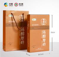 al por mayor té anhua-Venta al por mayor libre de la venta del envío 800g COFCO CHENCHUNHOU del té del ladrillo de Anhua Fu Té oscuro chino orgánico superior del grado del té de la pérdida