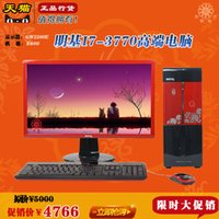 Cheap i7-3770 high-end gaming computer BenQ DIY assembly machine GIGABYTE B75 22 inch LCD 8G alone significantly GT650