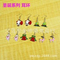 Wholesale Cartoon Christmas gift Santa Claus earrings paint and decorative Christmas gifts