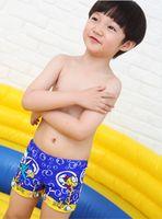Cheap swim trunks Best Kids Swimwear