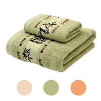 al por mayor bath set-3pcs estilo / mujeres conjunto de bambú microfibra toalla de baño Cuarto de baño fijado para adultos bebé