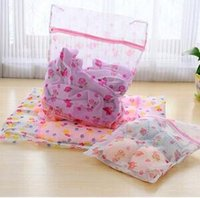 Wholesale 10pcs Three Size Laundry Bag Protect Clothes From Wear And Tear On The Washing Machine Nylon Net Mesh Hosiery Lingerie Zipper