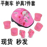 Wholesale The balance of the car gear piece children skates roller scooter helmet protector combination sports protectors