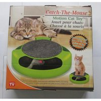 Wholesale Hot selling High quality Cat toy cat mouse toy catch the motion mouse cat toy pet toys wholesales supplies