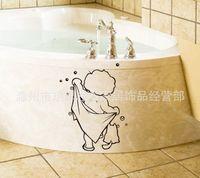 baby shower sticker - ZYVA lOVELY baby love shower Wall Stickers Bathroom Glass Door Stickers Children Shower Sticker Waterproof