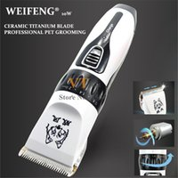 bathing high power - V Professional Pet Trimmer Scissors Dog Cattle Rabbits Shaver High Power Horse Grooming Electric Hair Clipper Cutting Machine