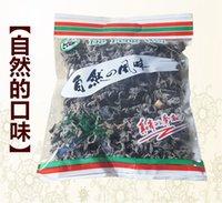 Wholesale Super small farm Zhejiang black fungus northeast wild small ear fungus quality dry cargo g