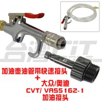 audi cvt - Carpenter good refueling gun VAS5162 VW Audi CVT gearbox ATF oil filling pot connector