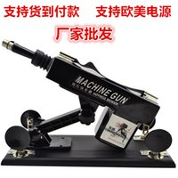 Cheap Dongsheng machine guns DS-A02 men with machine masturbation devices automatically retractable Choucha large adult sex products