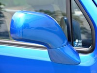 auto dipper - Yahan Auto Parts Big Dipper E x5 Power Mirrors MIRROR ensure the original