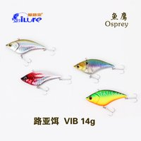 Wholesale Love road sub fishing tackle Lu Yaer VIB mm g hard bait bionic bait bait bait