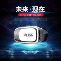 Wholesale VRBOX mobile phone D virtual reality helmet glasses Kotaku storm mirror VRbox two generation mobile phone glasses
