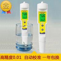 Wholesale ph test pen ph pen pH meter ph tester