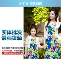 Wholesale New Summer Family Beach Dresses For Mother and Daughter Bohermia Style Dress Parent Child Clothes Chiffon Slip Dresses Kids Dress Hot Sale